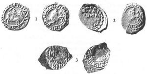 Монеты Юрия Дмитриевича Звенигородского