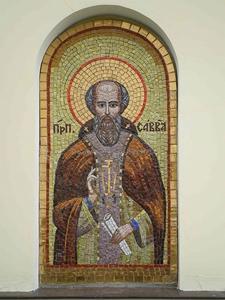 Преподобный Савва