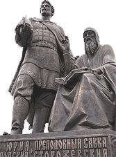Памятник Юрию Звенигородскому и Савве Сторожевскому