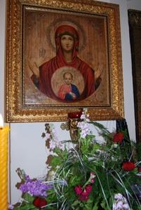 Серафимо-Понетаевская икона Пресвятой Богородицы «Знамение»