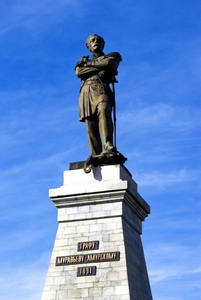 Памятник Н.Н. Муравьеву-Амурскому