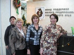 Встреча в Фонде поддержки малого предпринимательства Хабаровского края