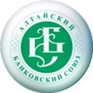 Алтайский банковский союз