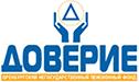 Оренбургский Негосударственный пенсионный фонд «Доверие»