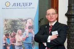 Авденин Владимир Николаевич
