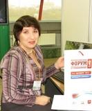 Эфендиева Мария Вадимовна
