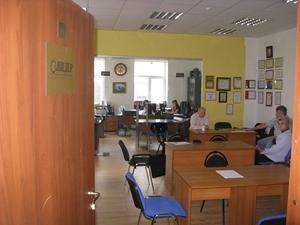 Офис Лидера