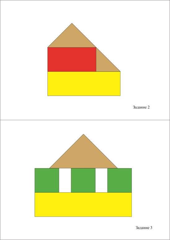 Конструирование по графическому образцу